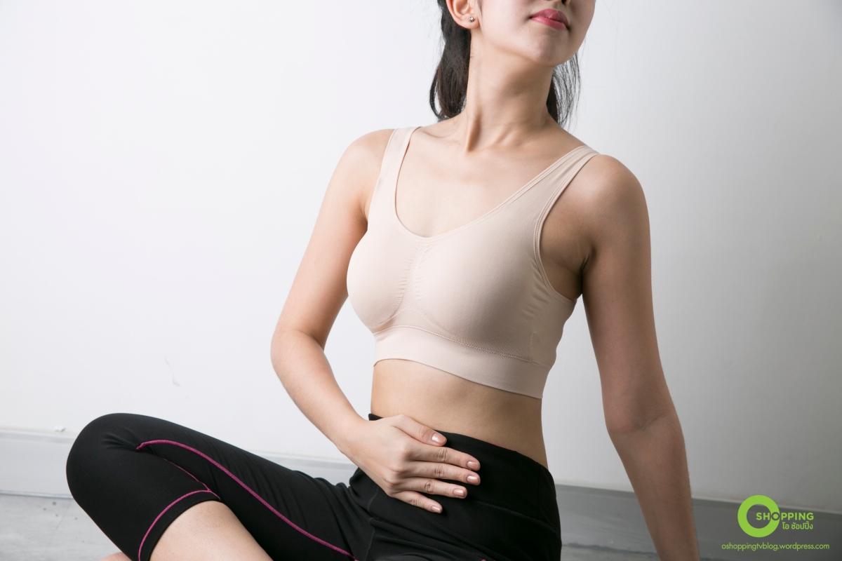 Wacoal seamless bra