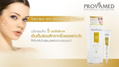 productb_32.jpg