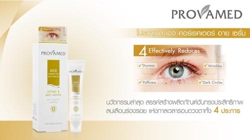 productb_33.jpg