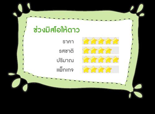 star-bonback