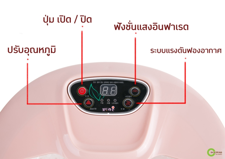 Bodraun_Massage foot spa_function.jpg